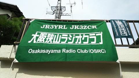 s-DSC_0171.jpg