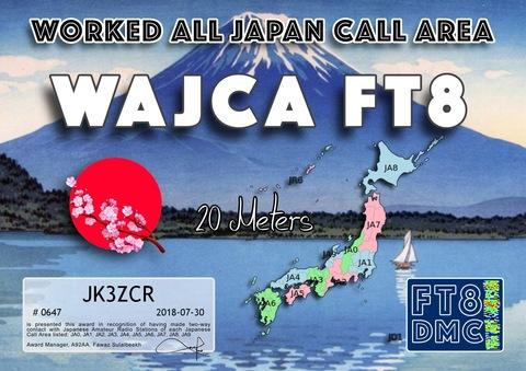 JK3ZCR-WAJCA-20M.JPG