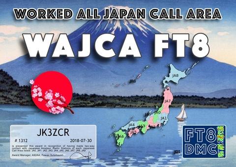 JK3ZCR-WAJCA-WAJCA.JPG
